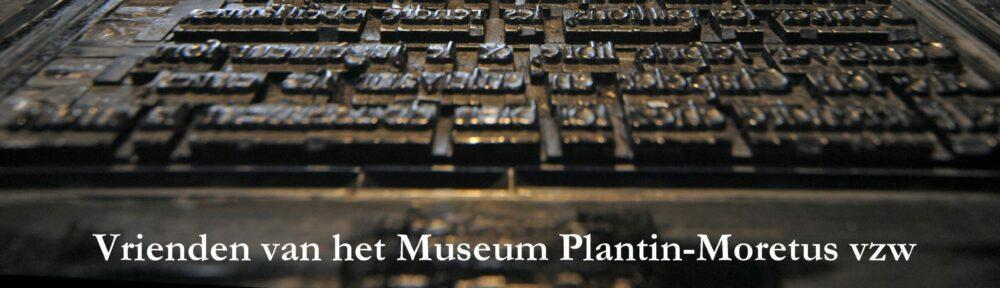 Vrienden van het Museum Plantin-Moretus vzw
